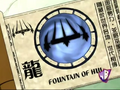 Fountain of Hui Scroll.png