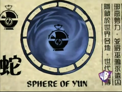 Sphere of Yun Scroll.png