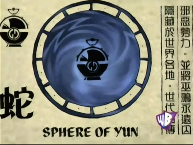 File:Sphere of Yun Scroll.png