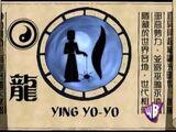 Gallery:Ying Yo-Yo