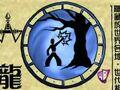 Thumbnail for version as of 02:23, September 1, 2012