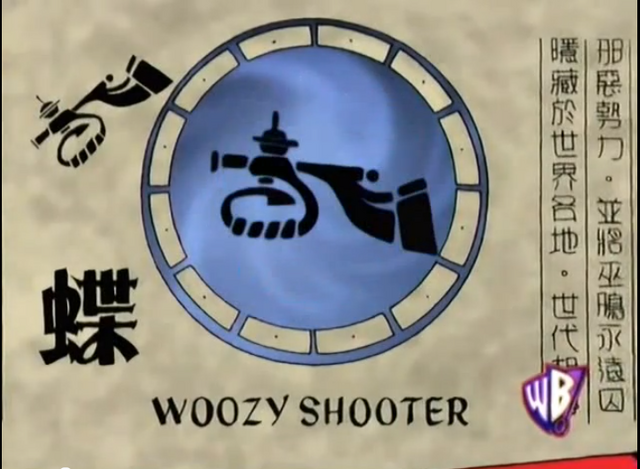 File:WS Scroll.png