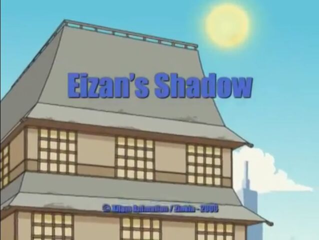 File:Xilam - Shuriken School - Eizan's Shadow - Episode Title Card.jpg