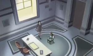 School- Principals office