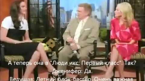 Jennifer Lawrence X Men First Class Interview June 10 11 с сабами