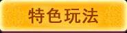 QQ图片20151204120059