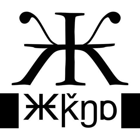 File:20121013.jpg