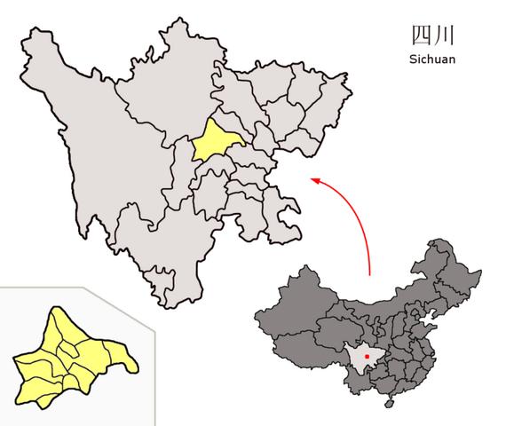 File:Chengdump.png
