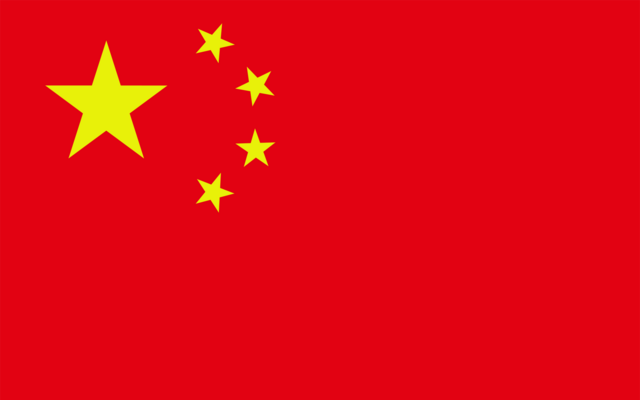 File:1949 中華人民共和國.png