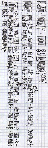 File:Xugazeta004.jpg