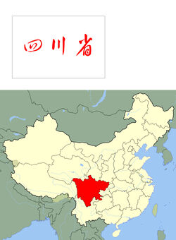 Sichuanmapa2
