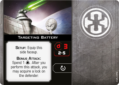 Swz55_targeting-battery_card.png