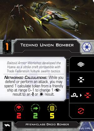 Swz41 techno-union-bomber