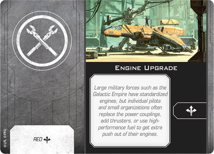 Engine_upgrade.png
