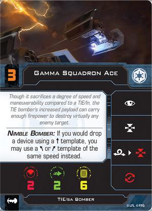 Bomber Gamma