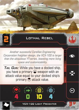 VCX-100 Rebel