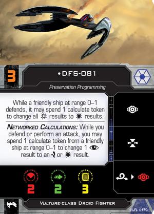 Vulture DFS081