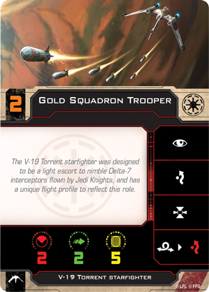 V-19 Gold Trooper