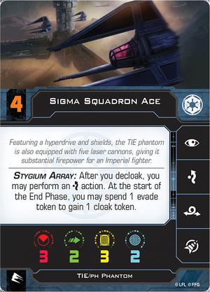 Phantom Sigma