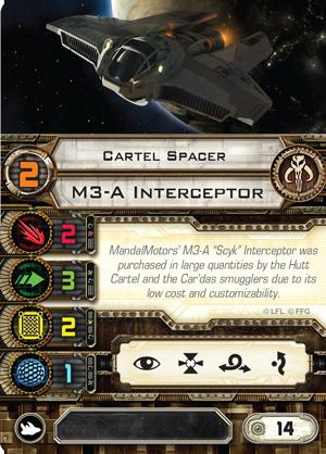 Cartel-spacer-1-