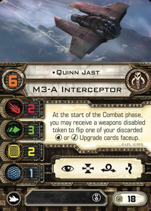 Swx58-quinn-jast