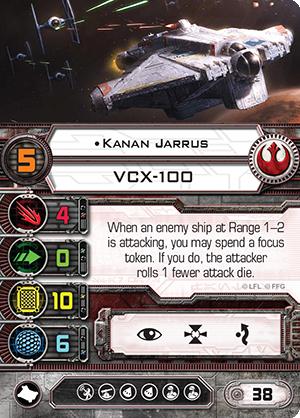 Hangar de l'alliance rebelle Latest?cb=20151211212450