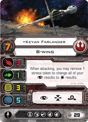 Hangar de l'alliance rebelle Latest?cb=20140319103748