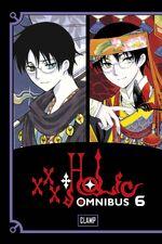 Omnibuses Volume 6