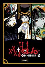 Omnibuses Volume 2