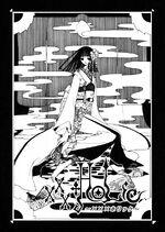 Warashi