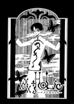 Watanuki - Chapter 3