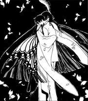 Yuko and Wata
