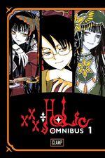 Omnibuses Volume 1