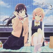 Radio CD Bloom Into You Volume 2