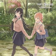 Radio CD Bloom Into You Volume 1