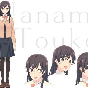 Touko Nanami Yagate Kimi Ni Naru Wiki Fandom