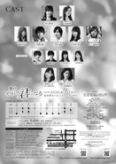 YagaKimi stageplay cast
