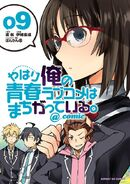Cover @comic 9