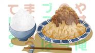 OVA1 Shizuka Food 2