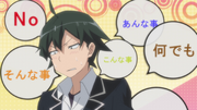 EP1 Hachiman Lewd Thoughts