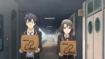 Hachiman and Meguri