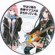 Kanojotachi no, We Will Rock You Disc