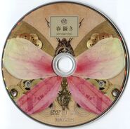 Harumodoki Limited Edition DVD