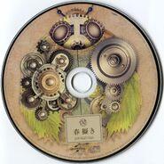 Harumodoki Limited Edition CD