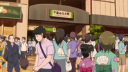 EP9 Chibaminato Station