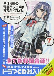 Cover Volume 7 Limited