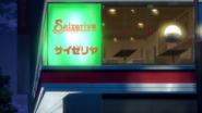 S2 EP4 Saizeriya