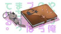 Yukino's belongings