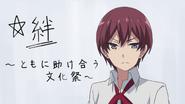 EP11 Minami Angry
