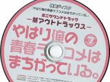 List of OreGairu albums